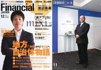 media_20101102画像