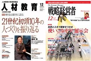 media_20101202画像