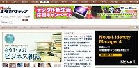 media_20110218画像