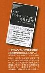 media_20111024_1画像