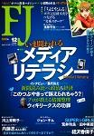 media_20111024_2画像
