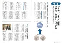 media_20120501_2画像