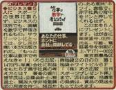 media_20120914画像