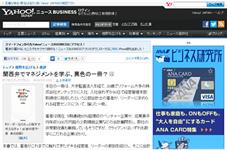 media_20130205画像