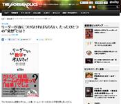 media_20130228_1画像
