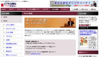 media_20131118画像
