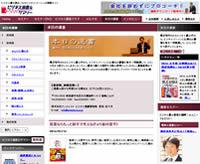 media_20140114画像