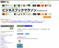media_20151123画像