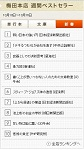 news_20111020_2画像