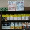 news_20111031_2画像