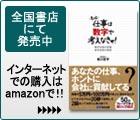 news_20120725_2画像